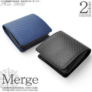 小銭入れ メンズ コインケース Merge カーボン加工 × 牛革 BOX型 小銭いれ 財布 革 ブラック ネイビー|asshop