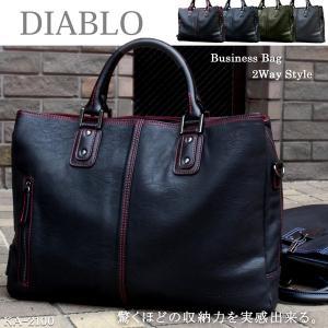 ビジネスバッグ メンズ 2WAY 大容量 機能性 3室式 ショルダーバッグ  DIABLO ディアブロ  ブリーフケース カジュアル 鞄|asshop