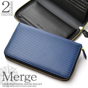 ラウンドファスナー 財布 メンズ カーボン加工 レザー オーガナイザーVer ロングウォレット 牛革 財布  大容量 Merge MG-1867|asshop