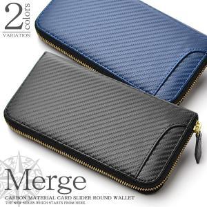 ラウンドファスナー 財布 メンズ カーボン加工 レザー  財布  牛革 財布 ロングウォレット 大容量 Merge MG-1868|asshop