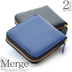 二つ折り財布 メンズ ラウンドファスナー Merge box型小銭入れ カーボン加工 × 牛革 折財布|asshop