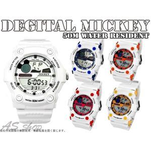 Disney 腕時計 ミッキー スポーツデジタルウォッチ ホワイトラバーベルト ディズニー キャラクター デジタル腕時計 キッズ|asshop