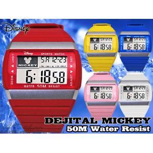 Disney 腕時計 ミッキー スポーツデジタルウォッチ メンズ レディース キッズ|asshop