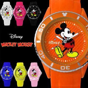 ミッキー 腕時計 Disney 3Dミッキーマウス シリコンウォッチ 立体 メンズ レディース ディズニー|asshop
