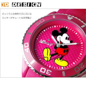 ミッキー 腕時計 Disney 3Dミッキーマウス シリコンウォッチ 立体 メンズ レディース ディズニー|asshop|02