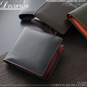 メンズ 財布 二つ折り メンズ 二つ折り財布 コードバン 牛革 本革 馬革 ブランド Decoroso デコローゾ かっこいい ブラック ブラウン カーキ レッド cl1200|asshop
