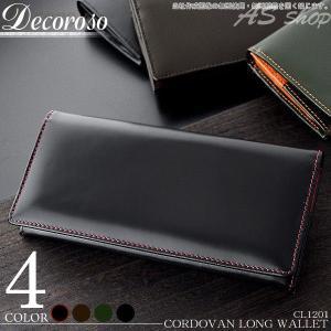 長財布 メンズ 本革 財布 馬革 牛革 かっこいい ブランド CL-1201 デコローゾ|asshop