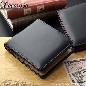 財布 メンズ 二つ折り財布 コードバン 本革 馬革 かっこいい ブランド Decoroso デコローゾ ブラック  レッド cl1220|asshop