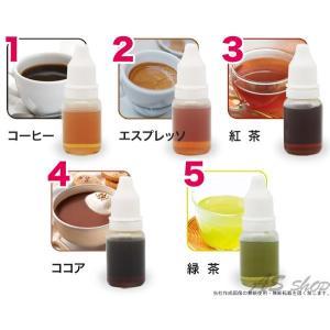 電子タバコ 専用 フレーバーリキッド ドリンク風味 10m コーヒー 紅茶 コーラ ビール|asshop|02