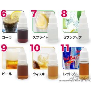 電子タバコ 専用 フレーバーリキッド ドリンク風味 10m コーヒー 紅茶 コーラ ビール|asshop|03