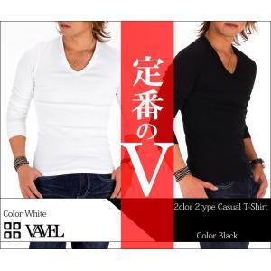 BARTOLO VAVEL Tシャツ メンズ 長袖 テレコ素材 vネック スリム カットソー ロンT ホワイト ブラック 無地|asshop