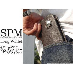 【SPM】ミラーコンチョラウンドファスナーロングウォレット 人気のアコーディオンスタイル&ラウンドファスナー式の長財布 |asshop