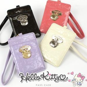 キティ パスケース ストラップ付き Hello Kitty エナメル調素材 単面 定期入れ レディース かわいい キャラクター|asshop