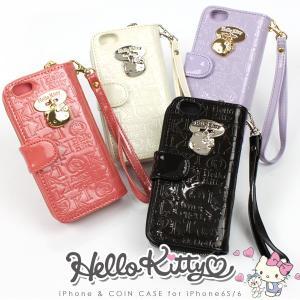 スマホケース iphone6 キャラクター キティちゃん Hello Kitty エナメル調素材 iPhone6S/6 ケース & コインケース 手帳型 ラウンドファスナー 小銭入れ asshop