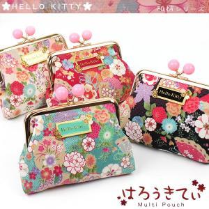 キティちゃん 化粧ポーチ Hello Kitty 和柄 口金付き小物入れ 財布 がま口 小銭入れ かわいい サンリオ|asshop