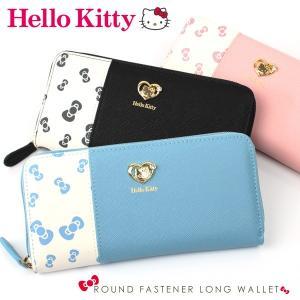 キティ 長財布 Hello Kitty リボン柄 ラウンドファスナー 財布 レディース かわいい キ...