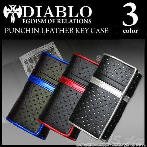 DIABLO メンズ 牛革 パンチングレザー ×メタリックライン キーケース 6連|asshop