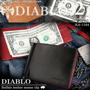 DIABLO メンズ バッファローレザー マネークリップ 水牛革 財布|asshop