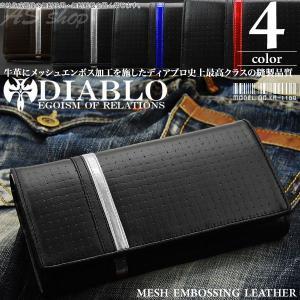 DIABLO メンズ 牛革 メッシュ型押し メタリックライン 長財布|asshop