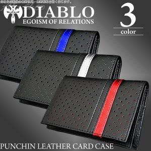 DIABLO メンズ  牛革 パンチングレザー ×メタリックライン カードケース 名刺入れ|asshop