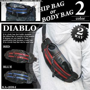 DIABLO メンズ  メッシュ型押し 2WAY ボディバッグ ヒップバッグ|asshop
