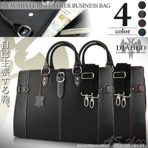 DIABLO カジュアル ビジネスバッグ ブリーフケース カバン|asshop