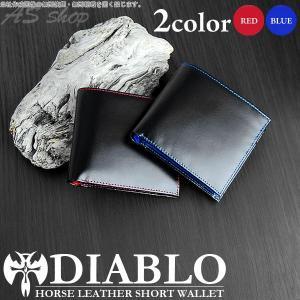 DIABLO メンズ ホースハイド × カウハイド 二つ折り財布 短財布|asshop