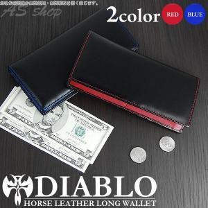 DIABLO メンズ ホースハイド × カウハイド 長財布|asshop