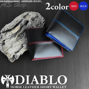 DIABLO メンズ ホースハイド × カウハイド 二つ折り財布 大容量14ポケット 短財布|asshop