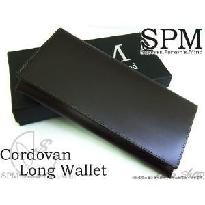 【SPM】コードバン ロングウォレット 艶のある長財布 サイフ メンズ|asshop