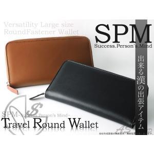 【SPM】トラベルラウンドウォレット スムースレザー大型財布 KU-1167 便利なペンホルダー付き 万能牛革サイフ|asshop