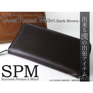 【SPM】トラベルラウンドウォレット ダークブラウン スムースレザー 大型財布 メンズ|asshop
