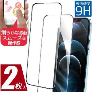 iPhone ガラスフィルム 3Dタイプ 前面フルカバー iPhoneXS iPhoneX iPhone8 iPhone7 8plus 7plus 液晶保護 フィルム|asshop