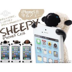 SHEEPY iPhone SE iPhone5 ケース 羊 ぬいぐるみの スマホケース iphone5 カバー シーピー|asshop