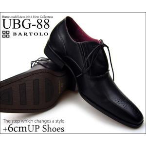 BARTOLO VAVEL シークレットシューズ メンズ ジネスシューズ ヒールアップ 仕様 靴 レースアップ 紳士靴 くつ|asshop