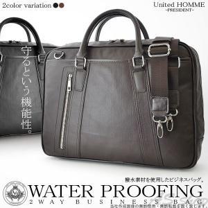 ビジネスバッグ ブリーフケース メンズ ビジネスバッグ 防水 撥水 ショルダー 2way 仕事用 カバン ビジネスバッグ ブランド United HOMME President|asshop