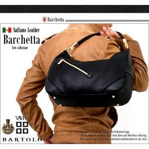 トートバッグ ビジネスバッグ メンズ ショルダーバッグ バッグ 鞄 BARTOLO VAVEL ビジネス カジュアル 旅行 仕事 出張 イントレチャート|asshop