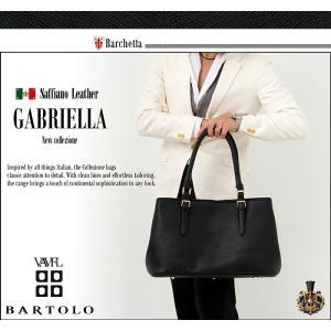 トートバッグ ビジネスバッグ メンズ ボストンバッグ バッグ 鞄 BARTOLO VAVEL ビジネス カジュアル 旅行 仕事 出張 イントレチャート|asshop