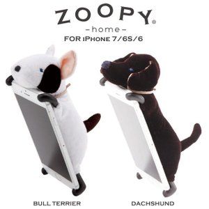 iphone カバー ZOOPY home ブルテリア ダックスフント iPhone7 iPhone6S/6 対応 犬 ズーピー|asshop