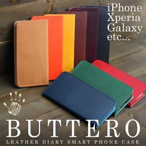 ブッテーロレザーレザー iPhoneXケース iPhone8ケース ベルトレス スマホケース 手帳型 全機種対応 日本製 iphone7 xperia xz Galaxy aquos arrows 対応|asshop