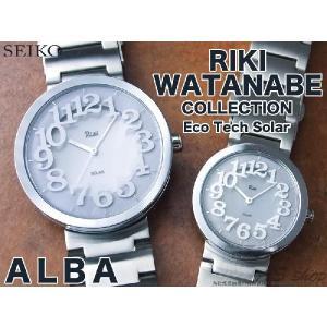 【SEIKO】【ALBA】RIKI WATANABE COLLECTION エコティックソーラー腕時計 電池交換不要 ソーラーウォッチ|asshop