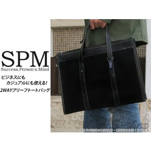 ビジネスにも!カジュアルにも使える! 【SPM】2WAYブリーフトートバッグ A4ファイルも楽に入るサイズ|asshop