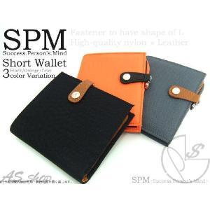 【SPM】L字ZIPショートウォレット YKK製ファスナー金具仕様 便利なキーリング付き|asshop