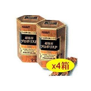 超臨界プロポリスPx4箱+試飲サンプル20包(ssi健康食品)|assi