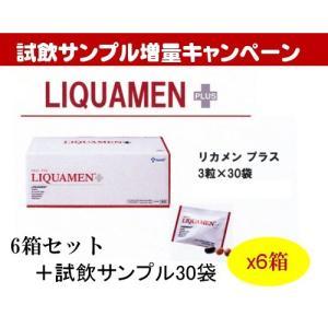 リカメンプラス(機能性食材)x6箱まとめ買い+試飲サンプル30袋プレゼント ssi健康食品|assi