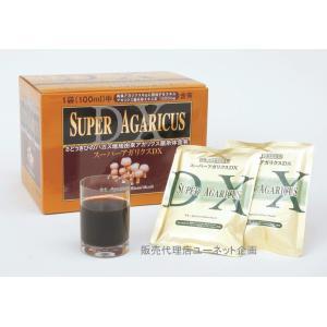 スーパーアガリクスDX 30袋(約30日分) 金秀バイオの健康食品|assi