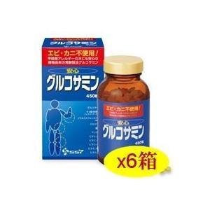 【お得意様】安心グルコサミン x6箱セット エスエスアイ(ssi)健康食品|assi