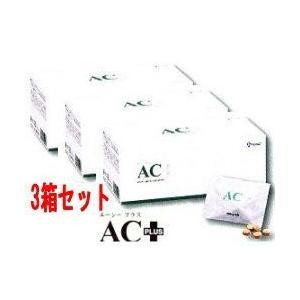 【お得意様】AC(エーシープラス)150粒 x3箱 ssi健康食品|assi