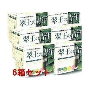 【お得意様】翠王の青汁 x6箱 まとめ買い+試飲サンプル6袋 添付 ssi健康食品|assi