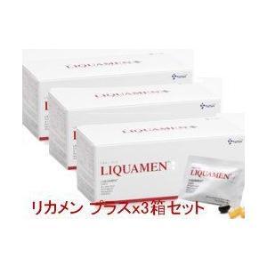 【お得意様】リカメンプラス(機能性食材) x3箱まとめ買い ssi健康食品|assi